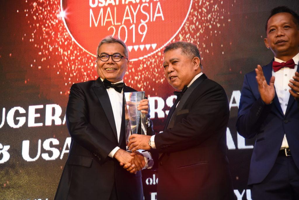 Anugerah Bank Pilihan Mesra Usahawan Bank Rakyat